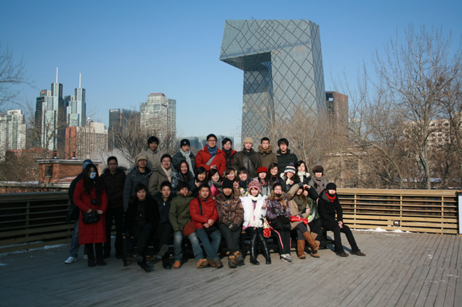 一起在北京