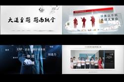 顺景软件企业大奖娱乐官网手机版