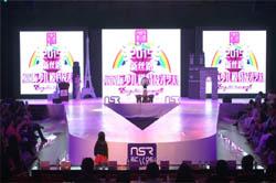 2015新丝路国际少儿模特大赛